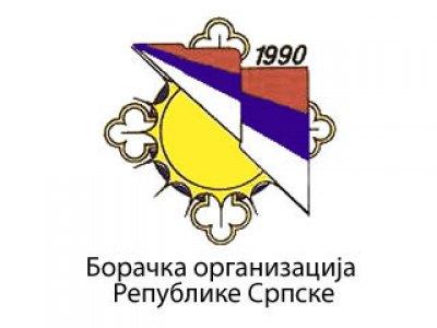 Boračka organizacija Republike Srpske - Foto: ilustracija