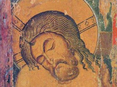 Isus Hrist (ilustracija) -
