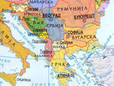 Balkan - Foto: RTRS