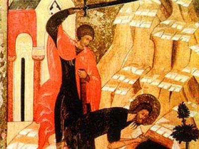 Usjekovanje glave Sv. Jovana Krstitelja (ilustracija) -