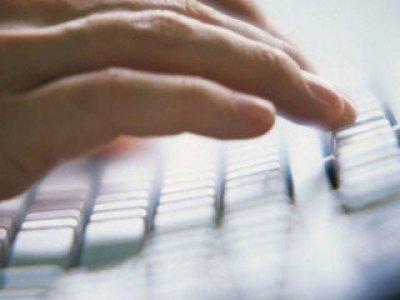 Računar - Foto: ilustracija