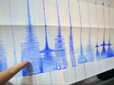 Zemljotres -
