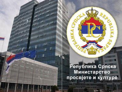 Ministarstvo prosvjete i kulture Republike Srpske - Foto: RTRS