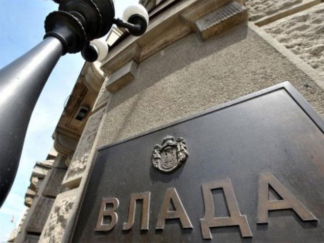 Vlada Srbije - Foto: arhiv