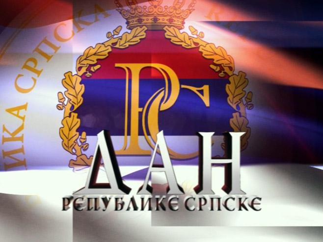 Dan Republike Srpske - Foto: RTRS