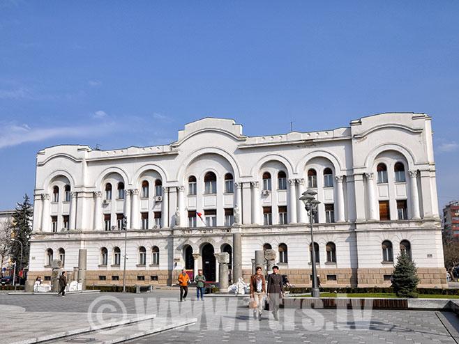 Banski dvor, Banja Luka - Foto: RTRS