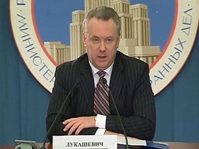 Aleksandar Lukaševič - Foto: arhiv