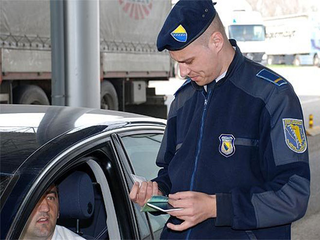 Granična policija BiH - Foto: ilustracija