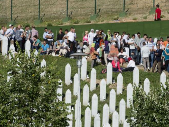 Memorijalni centar Potočari - Foto: TANЈUG