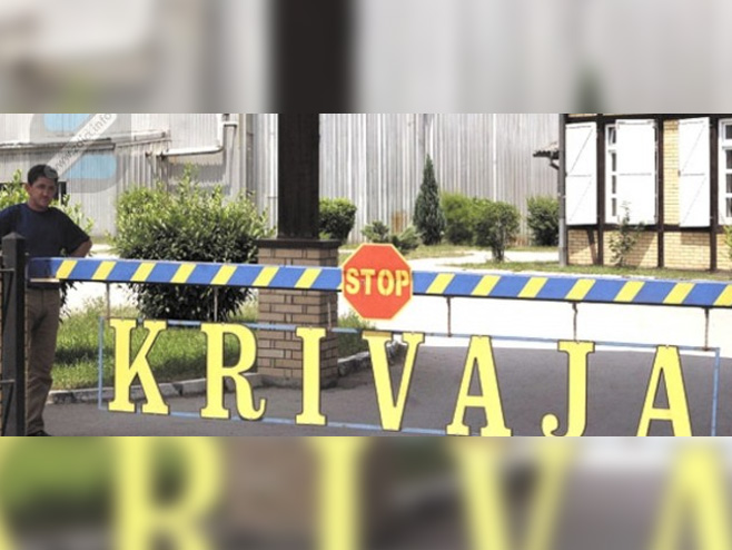 Krivaja (foto: www.zdici.info) -