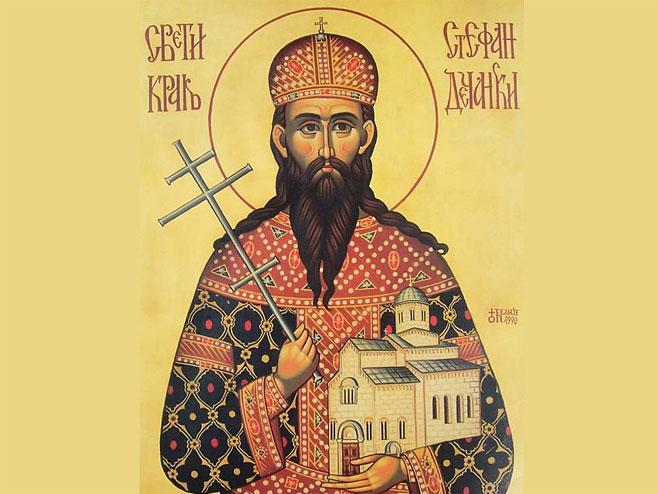Sveti Stefan Dečanski-Mratindan -