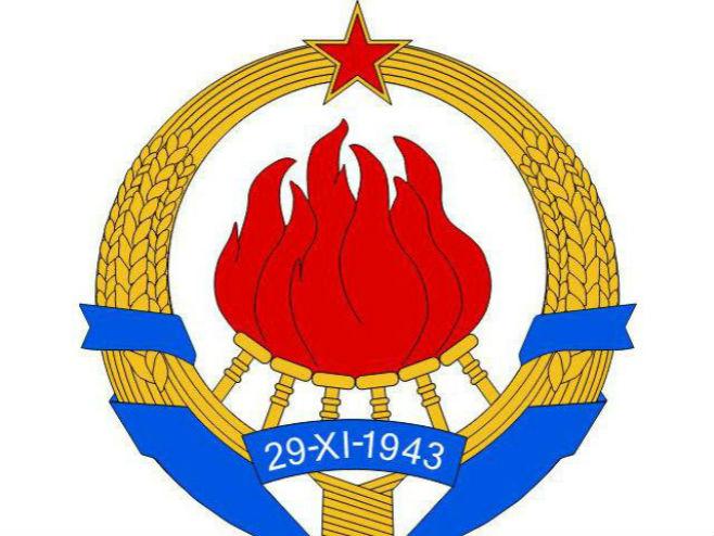 Grb SFRJ (foto: Wikimedia Commons) -