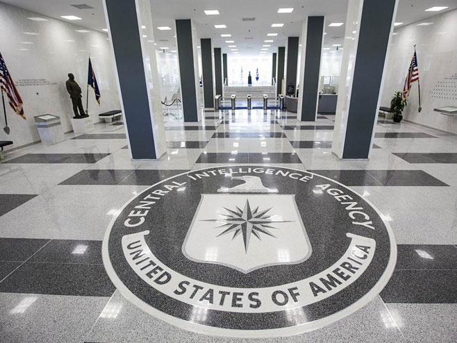 CIA - Foto: ilustracija