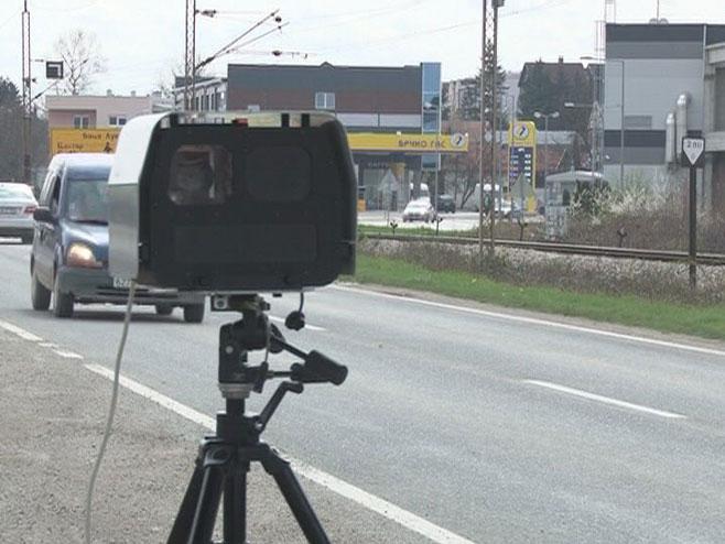 Novi radari - Foto: RTRS