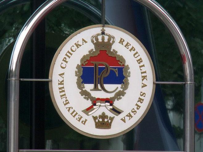 Vlada RS - Foto: RTRS