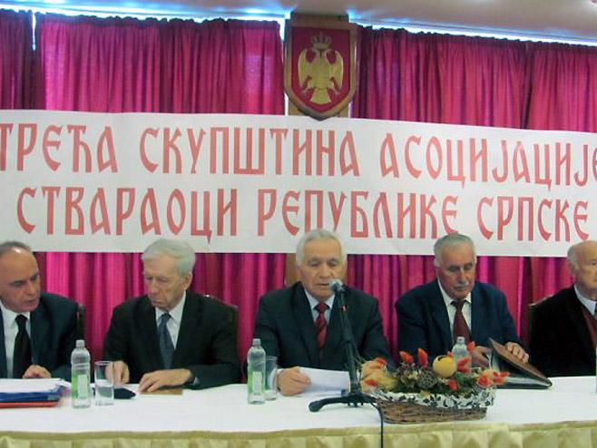 "Asocijacija ""Stvaraoci Republike Srpske"" (Arhivska fotografija) -"