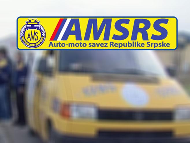 Auto-moto savez Republike Srpske - Foto: ilustracija