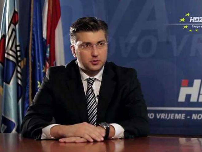 Andrej Plenković (foto: nportal.hr) -