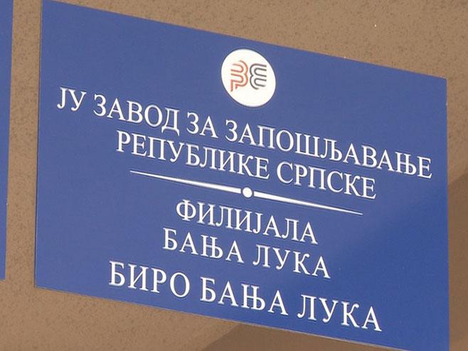 Zavod za zapošljvanje Banjaluka - Foto: RTRS