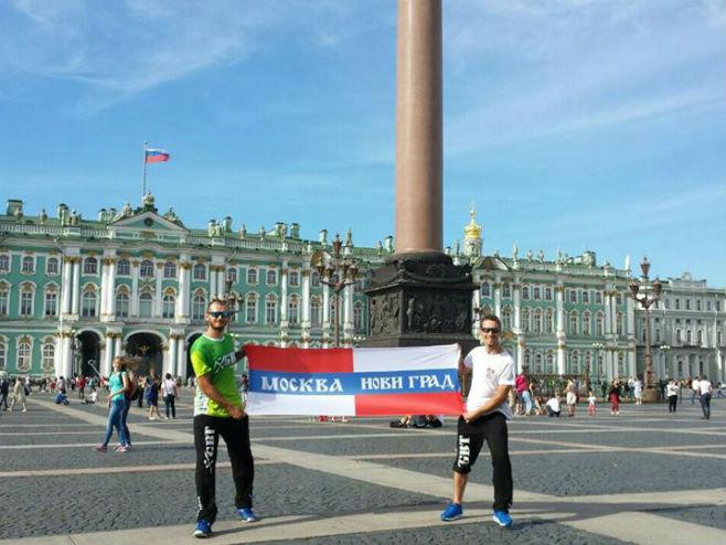 Lajšić i Dopalo u Moskvi - Foto: SRNA