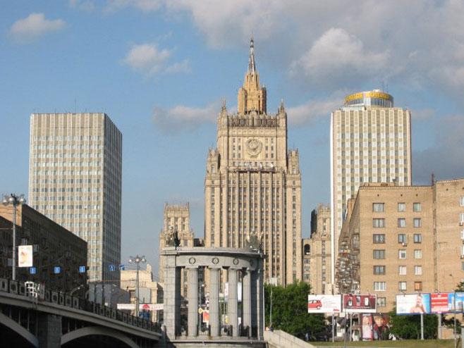 Moskva, Rusija (Foto: MPS Rusije) -