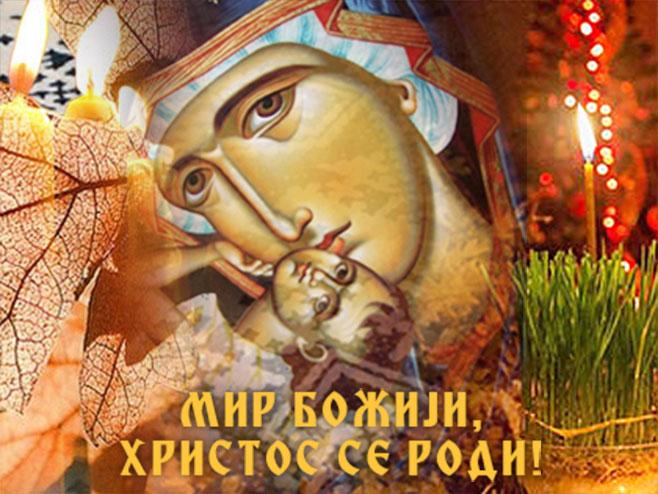 Božić - Foto: RTRS