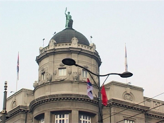Beograd - Foto: RTRS