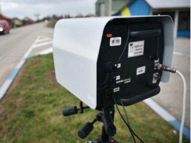 Radarski sistem ''Ramer 10'' - Foto: nezavisne novine