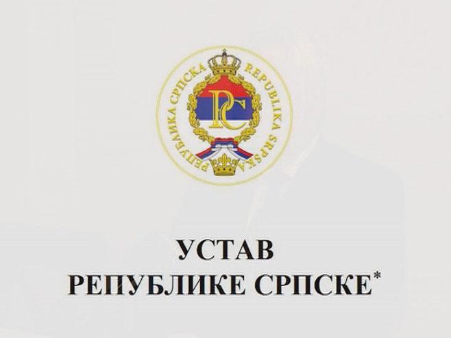 Ustav Republike Srpske - Foto: RTRS