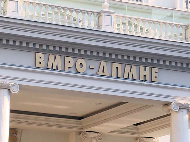 VMRO-DPMNE (Foto: kanal5.com.mk) -