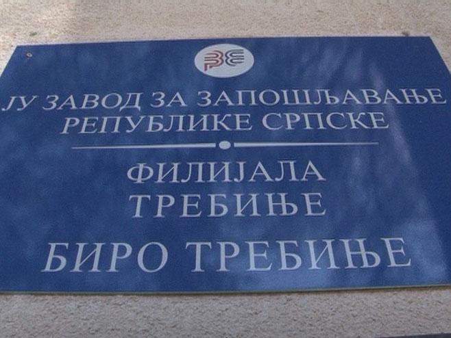 Zavod za zapošljavanje - Trebinje - Foto: RTRS