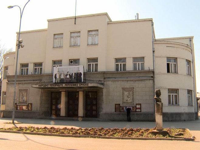 Narodno pozorište Republike Srpske - Foto: RTRS