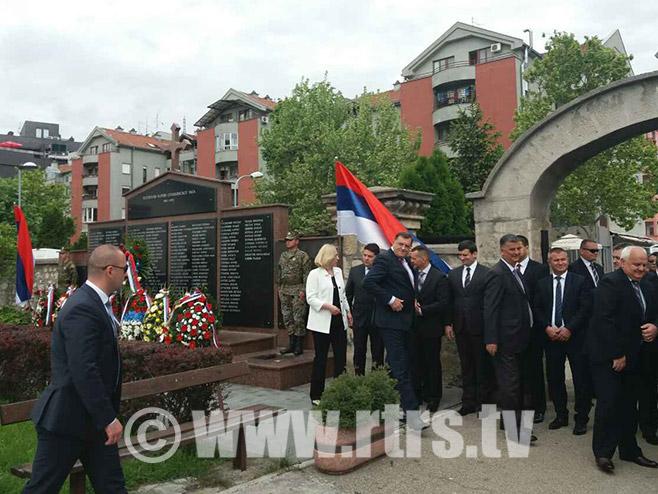 Obilježavanje 25 godina od osnivanja Vojske Republike Srpske - Foto: RTRS