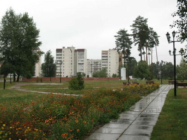 Ukrajina- Slavutič (Foto: traveloukraine.com) -