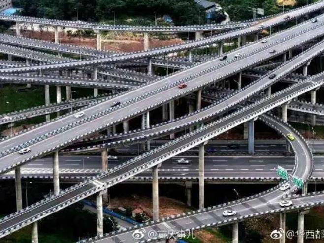 Petlja na pet nivoa na auto-putu na periferiji grada Čongćinga (Foto: shanghaidaily.com) -