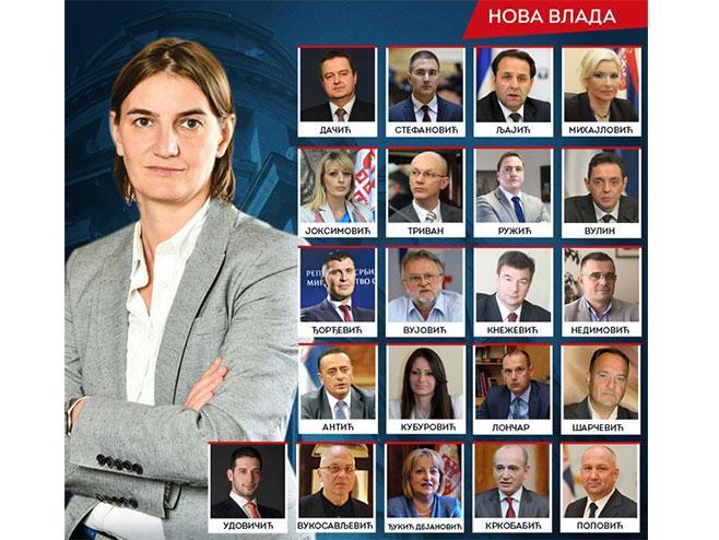 Nova Vlada Srbije - Foto: RTS