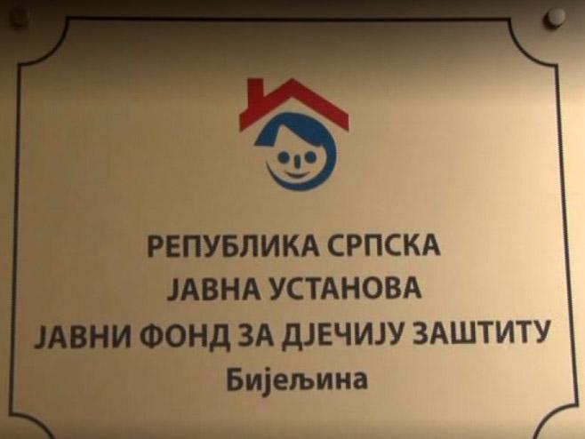 Јavni fond za dječiju zaštitu RS (Foto: ntvarena.com) - Foto: Screenshot