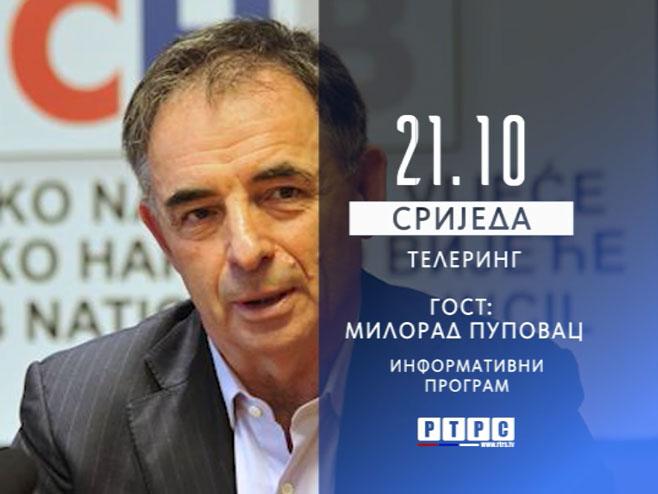 http://hrvatskifokus-2021.ga/wp-content/uploads/2017/09/109075.jpg
