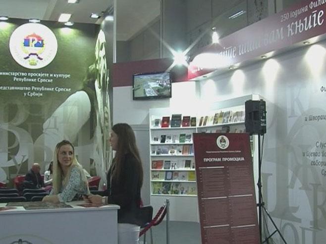 Sajam knjige u Beogradu - Foto: RTRS