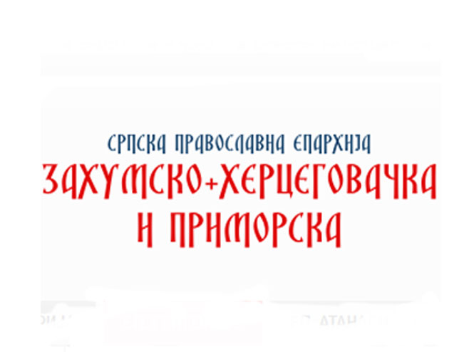 Eparhija zahumsko-hercegovačka - Foto: ilustracija