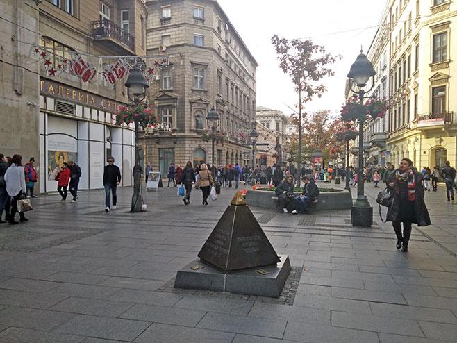 Beograd, Srbija - Foto: RTRS
