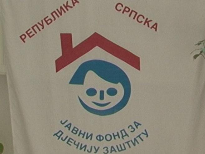 Јavni fond za dječiju zaštitu - Foto: RTRS