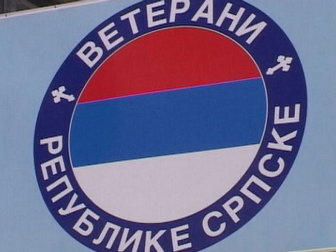 Veterani Republike Srpske - Foto: RTRS