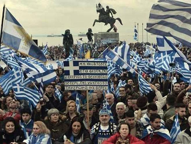 Grčka: Masovne demonstracije zbog imena Makedonije (Foto: gulf-times.com) -