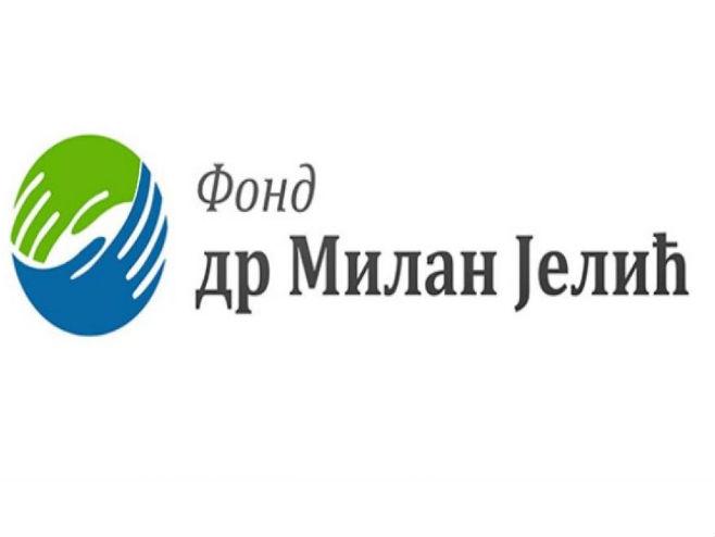 Fond dr Milan Јelić -