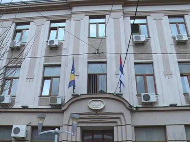Gradska uprava Trebinje - Foto: RTRS