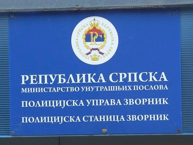 Policijska uprava Zvornik - Foto: RTRS