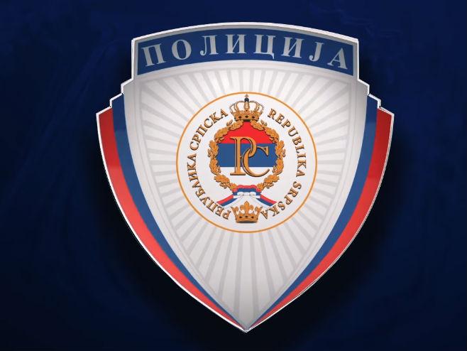 MUP Republike Srpske -