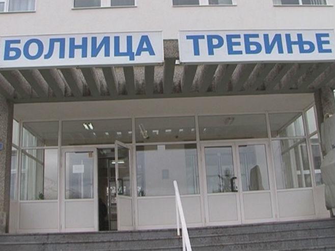 Bolnica Trebinje - Foto: RTRS