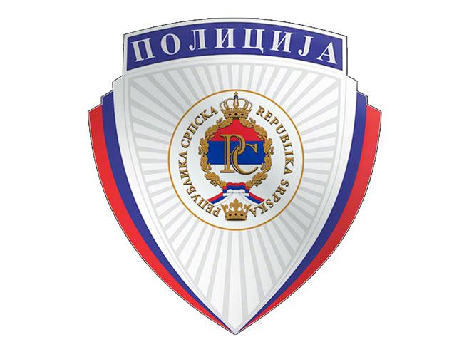 MUP Republike Srpske - Foto: RTRS